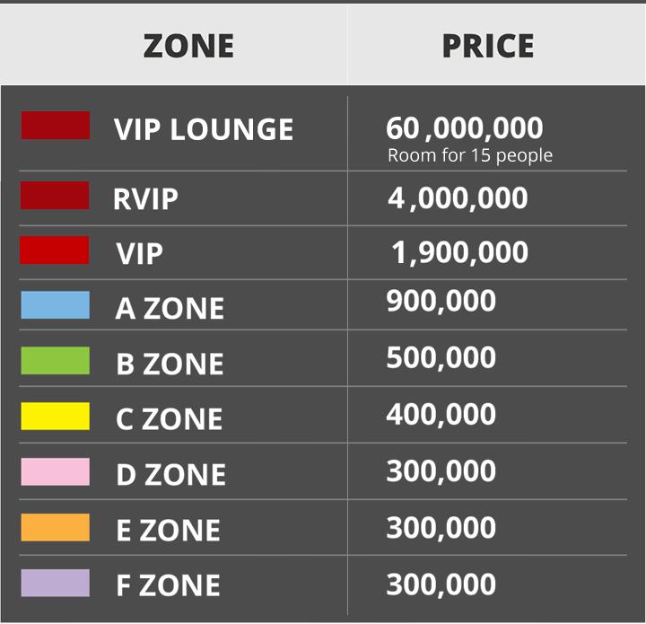 Music Bank World Tour  Tickets