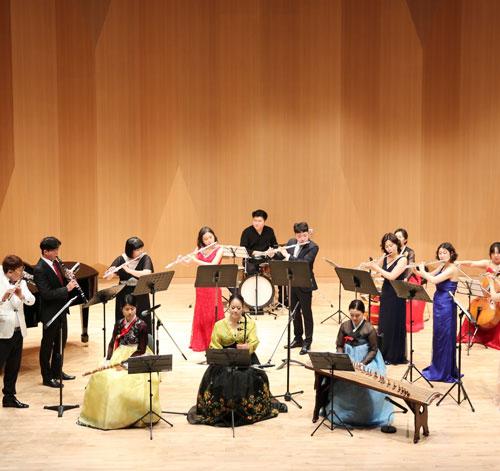 Eine Flute Ensemble